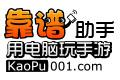 安卓模拟器中文版(靠谱助手)截图1