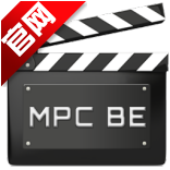 视频播放器(mpc-be)X64