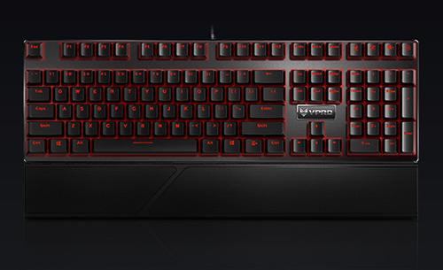 雷柏V810键盘驱动截图1