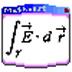 MathCast数学公式编辑器软件