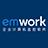 EMwork企业计算机监管系统LOGO