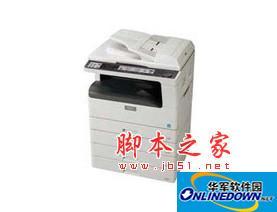 夏普Sharp AR 2348d打印机驱动