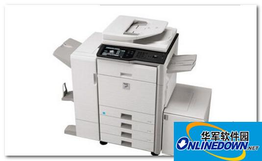 夏普AR-M420U打印机驱动