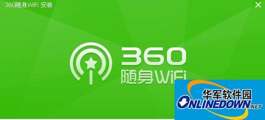 netsys随身wifi360智能版驱动程序截图1