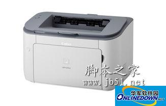 佳能3500打印机驱动