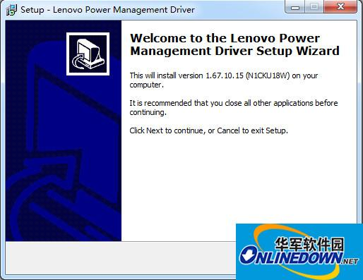 lenovo电源管理驱动power management win10版LOGO