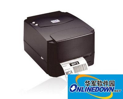 tsc ttp-244 plus条形码打印机驱动通用版 Linux64bit(附安装方法)LOGO