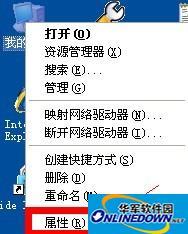 博通BCM57780网卡驱动程序