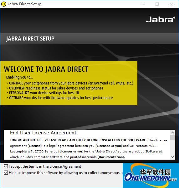 JABRA DIRECT捷波朗蓝牙耳机驱动程序截图