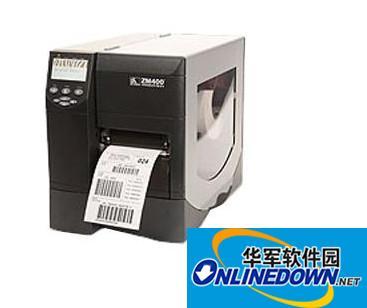 斑马ZM400打印机驱动程序