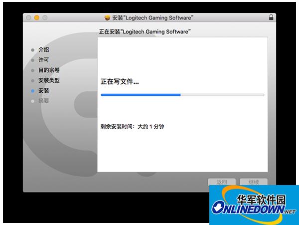 罗技G500s游戏鼠标驱动程序 for Mac截图