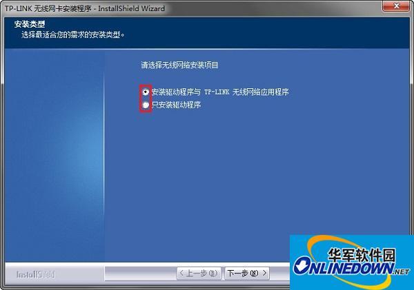 TL-Wn727n无线网卡驱动程序