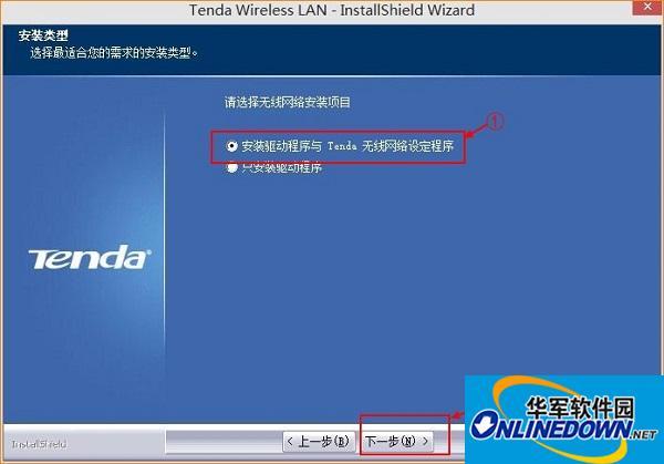腾达w311ma无线网卡驱动程序