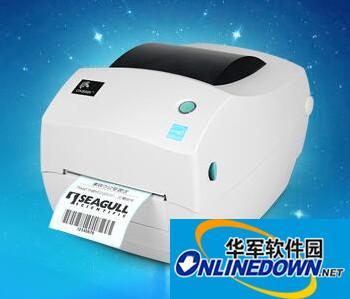 斑马Zebra GK888T打印机驱动程序