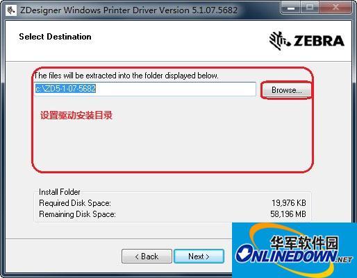 斑马Zebra GT800条码打印机驱动程序 for winXP截图