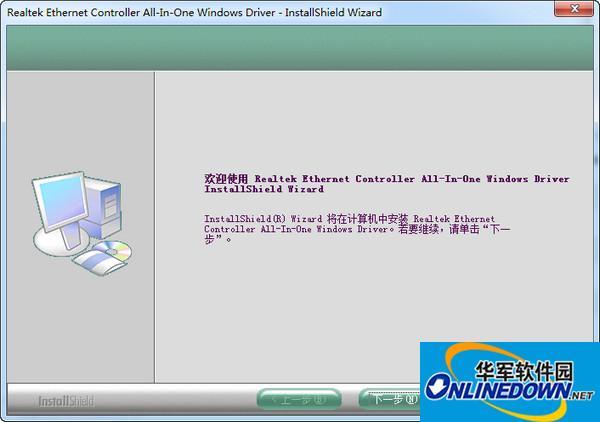 联想启天m7150网卡驱动程序截图