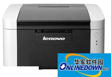 联想LJ2205打印机驱动程序
