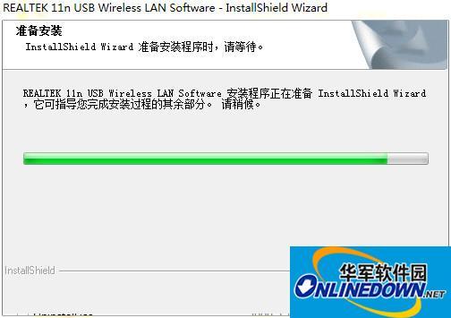 lblink802.11n无线网卡驱动程序截图