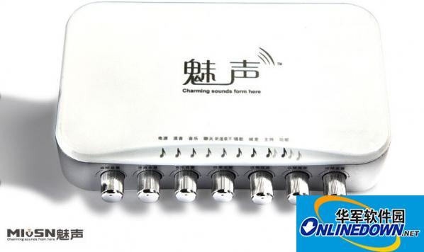 魅声T800控制面板(含驱动程序)