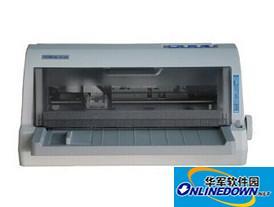 北方斯大nx518打印机驱动程序截图1