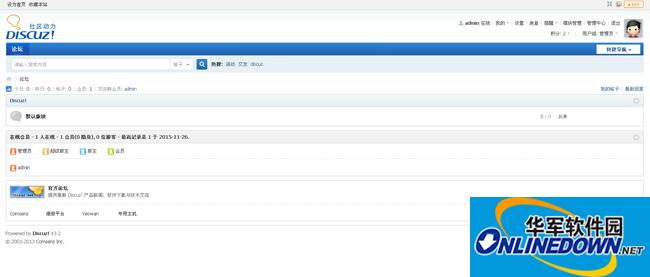 网盘搜索多模式整合论坛