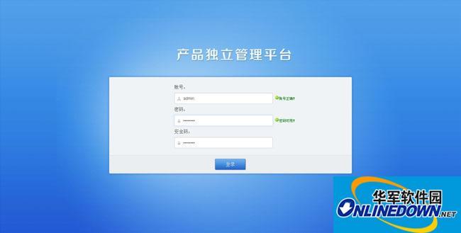PHP授權驗證系統(域名+IP雙重驗證一鍵更新授權系統)