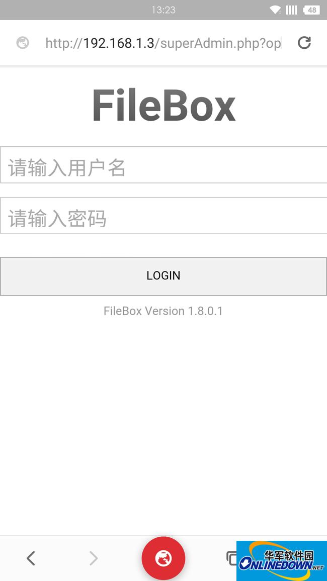 FileBox 单文件文件管理系统