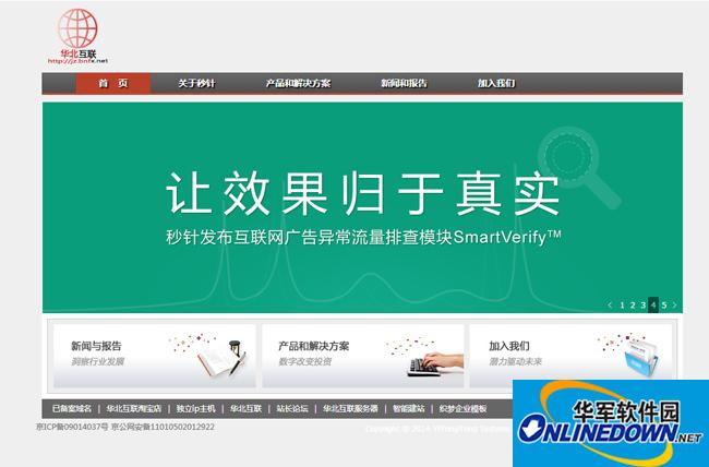 简洁广告设计公司网站源码模板
