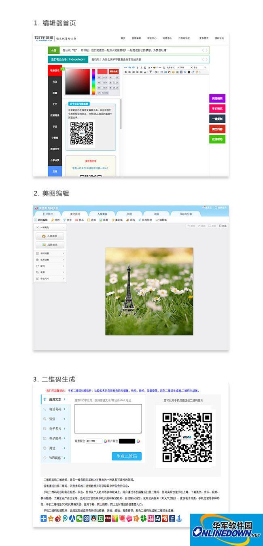 koahub软件市场免费微信编辑器源码