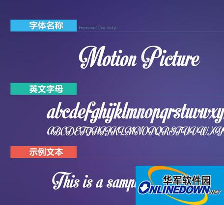 MotionPicture