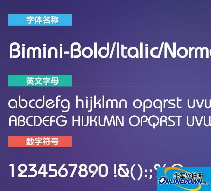 Bimini系列三款英文字