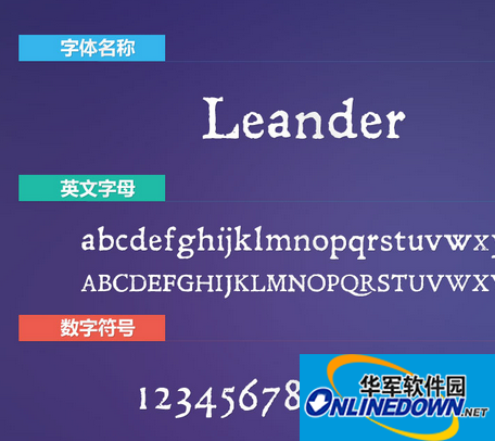 Leander(斑驳效果英文)