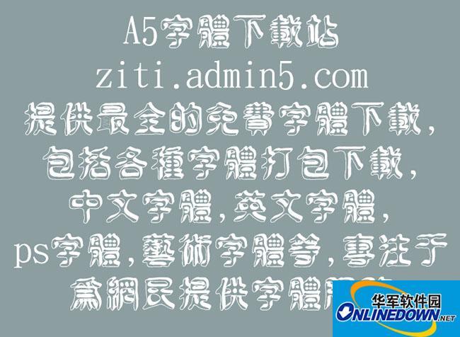 金梅古印立体国际码