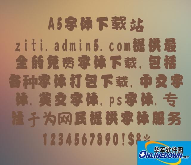 FG千社文字