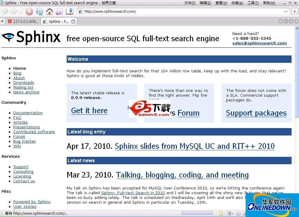 Sphinx全文检索引擎 for Windows
