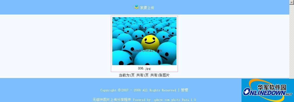 无组件ASP图片上传展示程序
