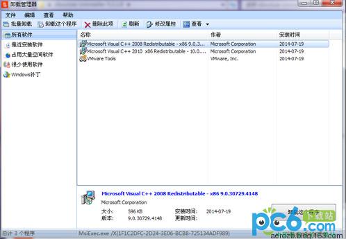 Absolute Uninstaller软件卸载工具