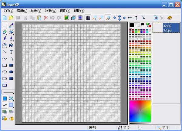 IconXP(图标制作)
