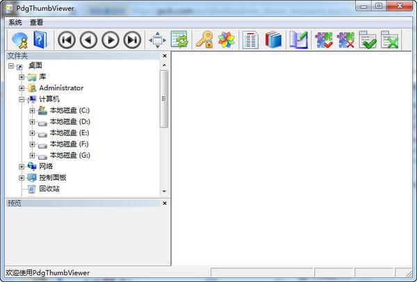 PdgThumbViewer(PDG文件浏览器)LOGO
