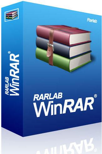 WinRAR官方版(免費版)