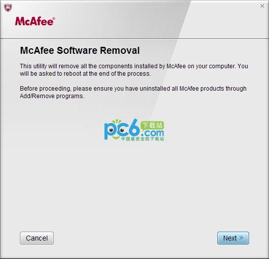 迈克菲(McAfee)卸载工具