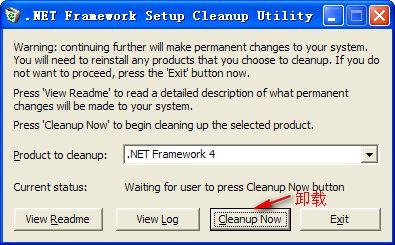 .NET Framework Cleanup Tool
