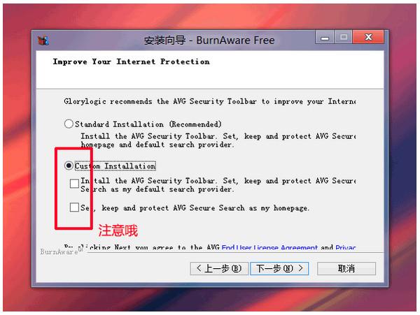 BurnAware Free(免费光盘刻录软件)截图