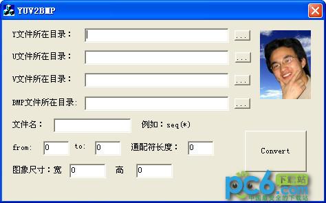 yuv轉bmp(YUV2BMP)