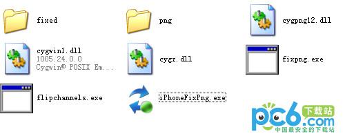 iPhone PNG图标/图片转换器(iPhone Fix Png)
