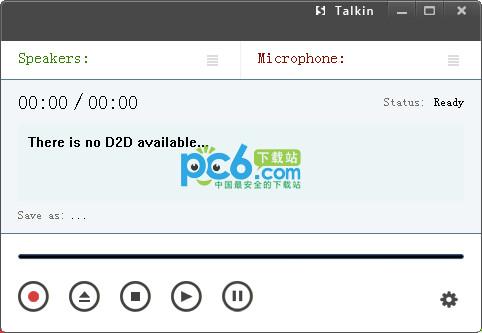 双向录音工具(NowSmart Talkin)LOGO