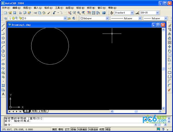土方工程量计算软件(HTCAD)