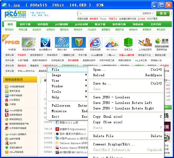 jpg图片浏览器下载_Vieas(图片浏览器)下载_Vieas(图片浏览器)绿色版_Vieas(图片浏览器)v5 ...