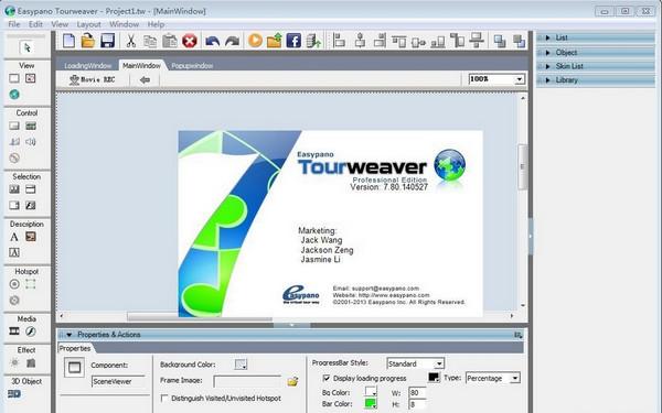 虚拟旅游软件(Easypano TourWeaver)