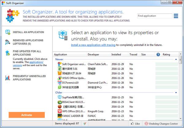 软件卸载管理器(Soft Organizer)